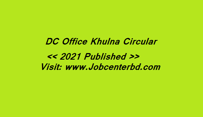 DC Office Khulna Circular