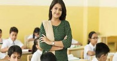 Primary Assistant Teacher Special Exam