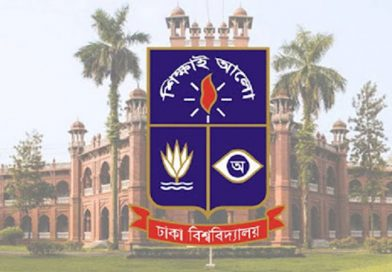 Which exam is a day for admission in Dhaka University?